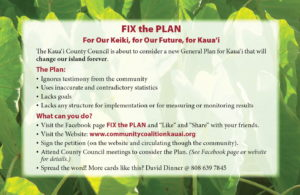 Fix the Kauai General Plan Flyer