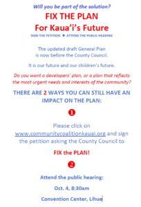 Fix the Plan for Kauai's Future